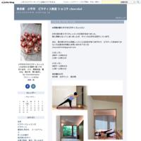 追加レッスンのお知らせ(1月20日(金)) - 東京都 小平市 お子さま連れOKのピラティスサークルchocolat