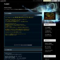 HP更新!& 2016 ライヴ開催決定! - FLASH!