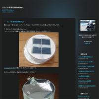 BMW320dのコーディングに挑戦失敗編→リカバリー - ぷんとの業務日報2ndGear