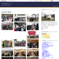 平成30年度表彰伝達・1学期終業式 - 上川中学校ホームページ