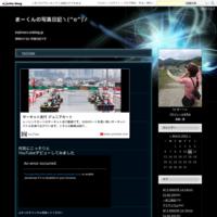 web内覧会 廊下編 - まーくんの写真日記\(^o^)/