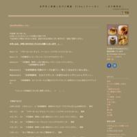 2018年7月のレッスン日程 - 水戸市(茨城)のパン教室 Fika(フィーカ)  ~日々粉好日~