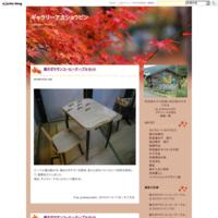栃タガヤサンコーヒーテーブルセット - ギャラリーアカショウビン