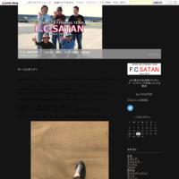 お買い物 - F.C.SATAN  japan sea full cast satan