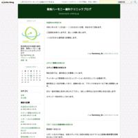 歯科衛生士求人 - 菊南ハーモニー歯科クリニックブログ