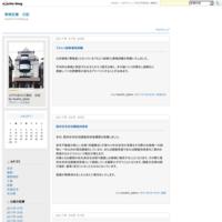 うちエコ診断資格試験 - 東商住建 日記