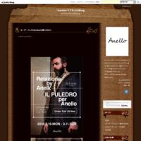 """今夜にはお知らせできるかと! - """"Anello""""(アネッロ)Blog"""