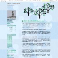 雨読メモ16/18 『国体論』2018/06/11 - 半農半X-へそ曲がり残日録
