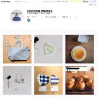 おりがみケース - COCORU WORKS