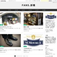 6月の人気ブログトップ3 - 池袋西武5F靴磨き・シューリペア工房