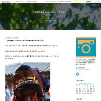 【写真素材】大谷本廟(京都市東山区) - 写真現像室 for PIXTA(ピクスタ)