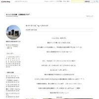 明後日まで! - ネッツトヨタ兵庫 広畑高浜店ブログ