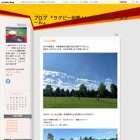 連絡事項 - ブログ 『ラグビー仲間!by 仙台ラグビースクール』
