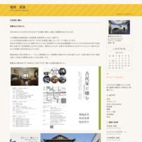 コレクションの20年II 1950年代から現代へ - 菊地 武彦