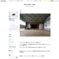 旅と彫刻2021 - Olectronica blog
