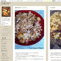 マグロカツと鮭の混ぜ寿司弁当 - これ旨いのか?