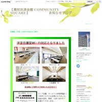 6月26日~6月30日 LUNCHTIME - 【高知共済会館 COMMUNITY SQUARE】、フェスタフェスタ、レストラン膳のお知らせブログ