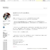 手書き名入れ 一升餅:名入れ師 月颯(ツキカゼ)で、お祝い用意 - 初ブログですよー。