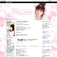 クリスマスイベントのチケット一般発売が明日よりスタートします♪ - 野川さくら公式ブログ『Today's Sakura』