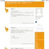 緊張性頭痛について - 不妊治療と各種痛みの静岡県 焼津市 北斗鍼灸院ノブブブブブログ