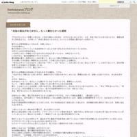 『ブシメシ』の第2期放送が決定! - tamazusaブログ