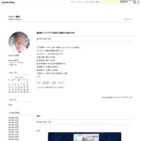 顔刑事(フェイクドラマ設定)出演者その後2018年 - エスパー要約