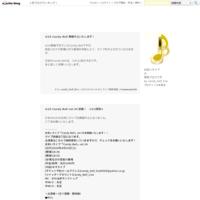 11/3 Candy Bell vol.25 詳細!  ★10/30更新★ - お笑いライブ「Candy Bell」(キャンディ・ベル)公式ブログ