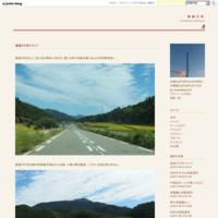 秋穂草山の桜と移動運用 - 無線日和