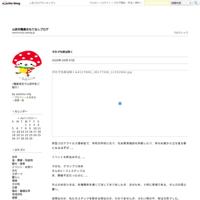 【山武市全域】避難準備発令です。 - 山武市職員おもてなしブログ