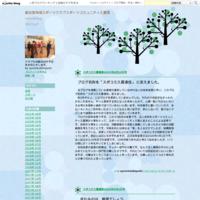 久喜東通信ブログ2017年4月24日号 - 総合型地域スポーツクラブスポーツコミュニティ久喜東