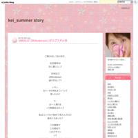 かに座の満月~「節目」のとき - kei_summer story