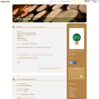 馬頭琴&ラブフルート コンサート  ルンタ  IN  KOCOMATSU - KOCOMATSU