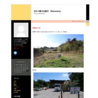 べっぷ火の海まつり納涼.花火大会2017/7/30 - ぶらり新大分紀行 Discovery