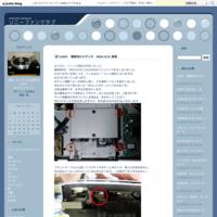 さるーんジューシーの日サーロイン900g - ソニーファンクラブ