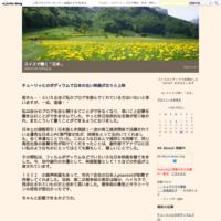 チューリッヒ・ラーメン麺生産に成功 - スイスで聞く「日本」