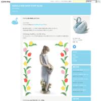 ハロウィンの飾り付けにおすすめ! - NARULA WEB SHOP STAFF BLOG