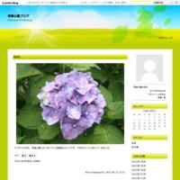 アセビ - 常盤公園ブログ