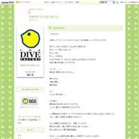 最終営業日 - TDF調布店お留守番日記