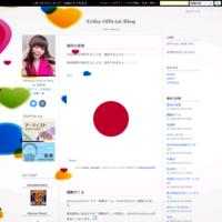 最後の日に... - Eriha Hatakeyama Official Blog