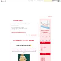 ブログお引っ越しのお知らせ - ジュエルカフェ フジグラン北島店 スタッフブログ