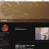 山尾悠子+中川多理『小鳥たち』出版記念展添え花2019年7月19日[金]〜8月18日[日] - M-Show
