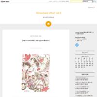 【ぶどう酒場レガレガ情報】Instagram更新してます♪ - Atmos back office! vol.3