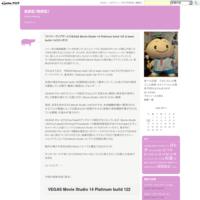【容量】ブログ継続・移行のお知らせ【不足】 - 食欲記