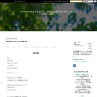 マジョコマジョリカちゃんからのメッセージ - 営業日はブログのトップページでご確認よろしくお願いします。