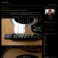 Leiz Park Leica new buildings - 幸宗の徒然写真