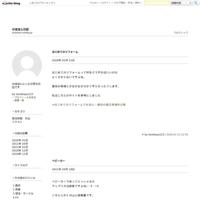 ディズニーランド 8200円 - のほほん日記