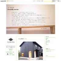 ブログ変更のお知らせ。 - Inokura