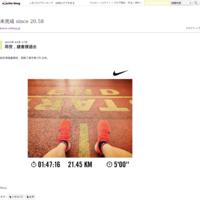 樹在(追記) - 未完成 since 20.58
