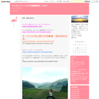 10月のスカッとするヨガコース - キッサコ(アート&ヨガ道場喫茶去)ブログ