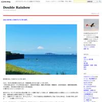P-19 リボン図 - Double Rainbow